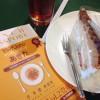 ランチパスポートでカフェjrのランパススペシャルを食べてしまいました。
